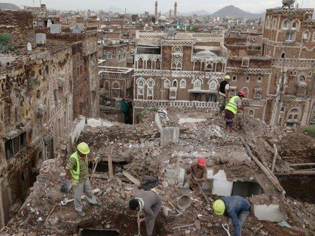 yemen_1597070558.jpg